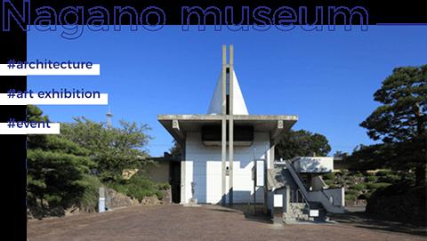 Nagano museum