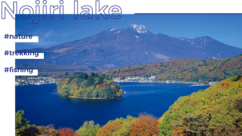 Nojiri lake